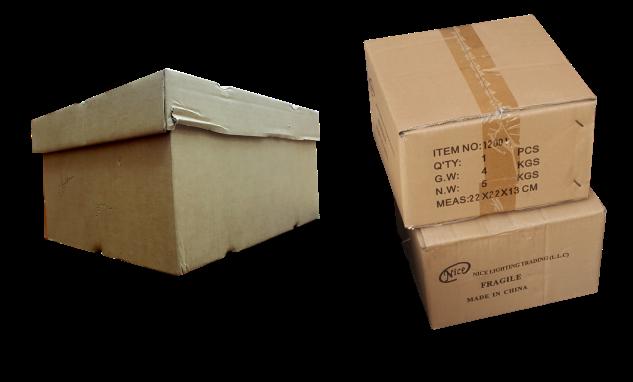 box-2484376_1920.png